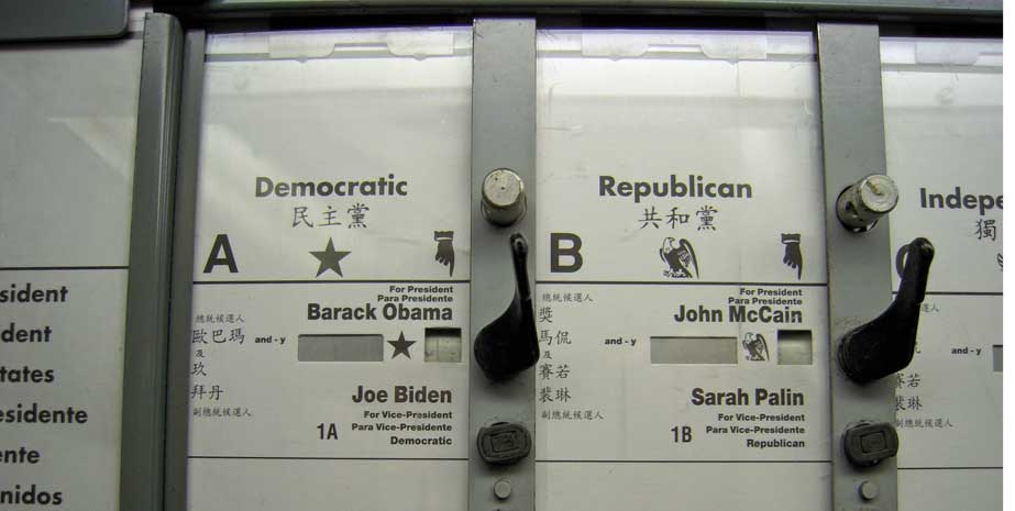 New York 89th Congressional District 2008 Ballot
